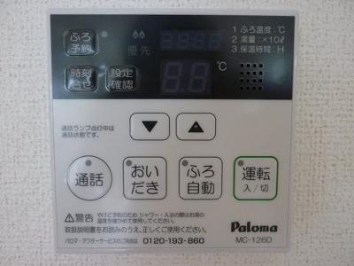 【内装】メソンフローテ 西片貝町 2階建