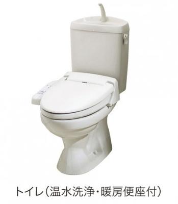 【トイレ】メソンフローテ 西片貝町 2階建