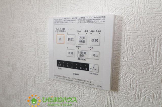 【設備】久喜市松永 第7 新築一戸建て 02 クレイドルガーデン