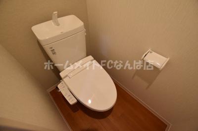 【トイレ】eightcourtドーム前
