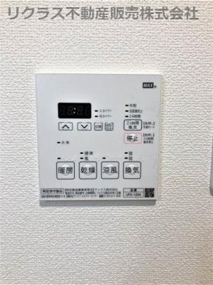 【その他】ライオンズマンション三宮