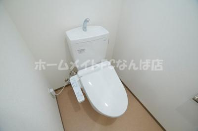 【トイレ】Y&Rino Residence