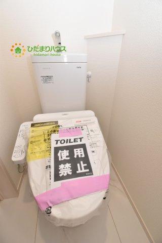 【トイレ】西区三橋6丁目 新築一戸建て グランドールの丘 07
