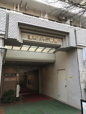 【エントランス】藤和ハイタウン新宿