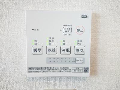 【設備】能代市字長崎・中古住宅 リフォーム済