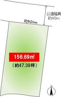 土地面積156.69㎡(約47.39坪)
