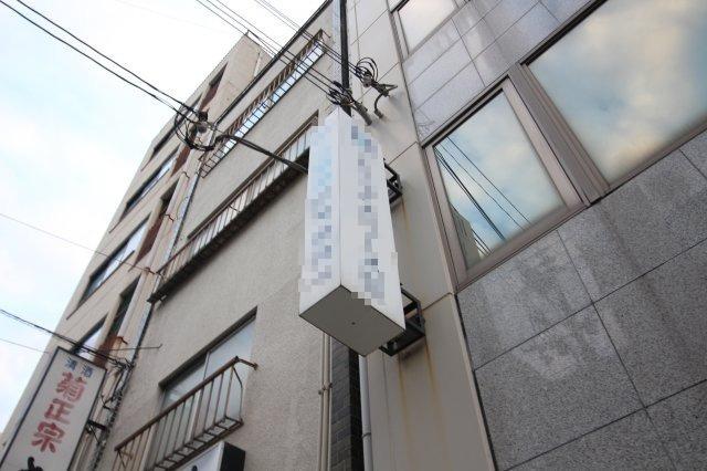 【設備】古湊通貸ビル