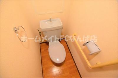 【トイレ】エレガンス川上