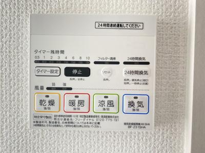 【その他】清水町徳倉全2棟 1号棟