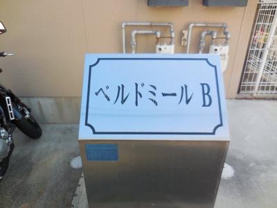 【外観パース】ベルドミール