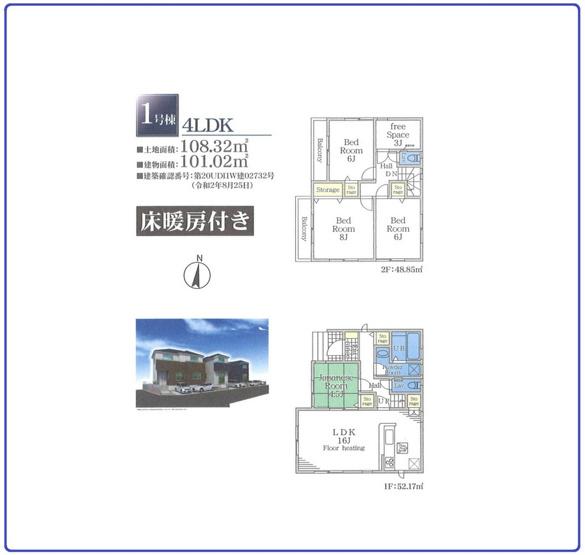 4SLDKです。敷地約32.7坪で建物は述べ約30.5坪の4LDKです。