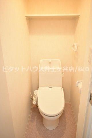 【トイレ】グロース横浜