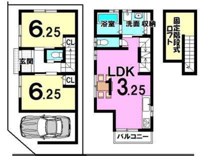 戸建プラン1: 建物1,499万円、 木造2階建、2LDK、駐車場1台、 建築確認申請費用60万円別途要(税別)