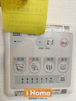 浴室暖房乾燥機完備