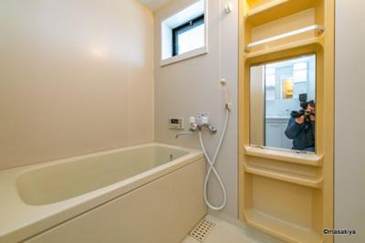 【浴室】ジェッダハイツ