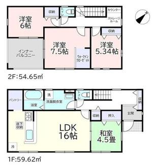 各居室に収納場所がございますので整理整頓がしやすいです。