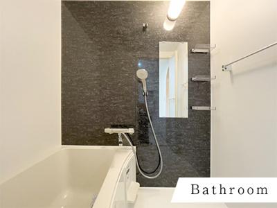 【浴室】今里グリーンハイツ