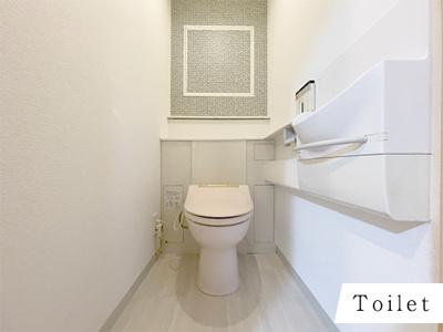 【トイレ】今里グリーンハイツ