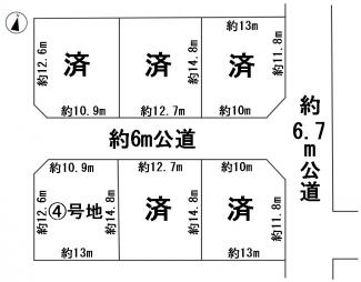 【区画図】55794 各務原市那加巾下町分譲地