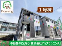 沼津市高尾台第5 新築戸建 全3棟 (1号棟)の画像