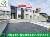 沼津市高尾台第5 新築戸建 全3棟 (3号棟)の画像