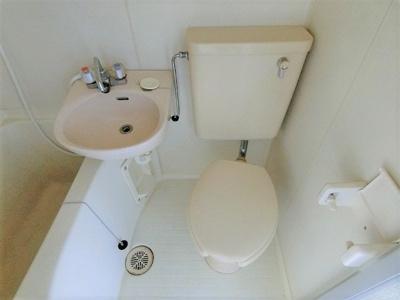 【トイレ】ラディーナマンション