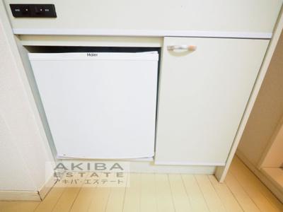 冷蔵庫付き!