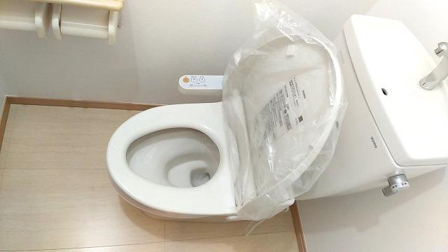 【トイレ】橿原市中曽司町 中古戸建