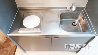 【キッチン】クローバーMオザキB棟