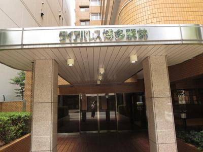 【外観】ダイアパレス博多駅前