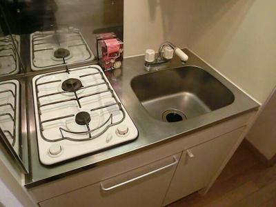 【キッチン】ダイナコートエスタディオ博多