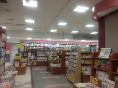 紀伊国屋書店まで450m