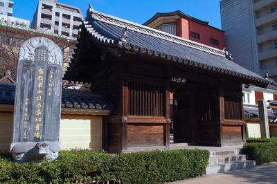 東長寺まで450m