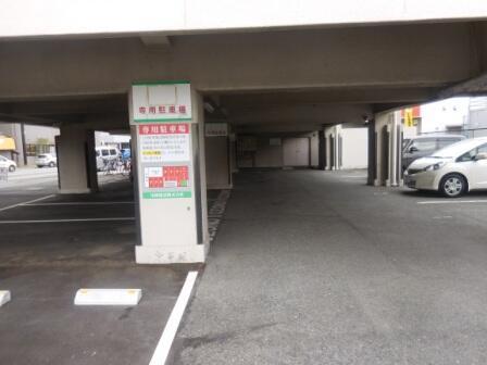 【駐車場】第5よしみビル