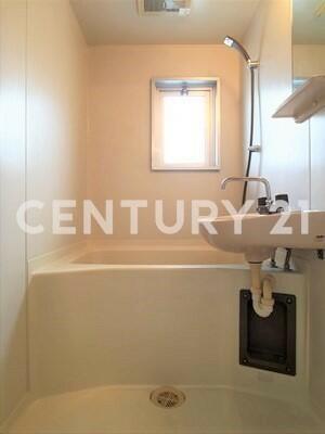 【浴室】サンシャイン米村