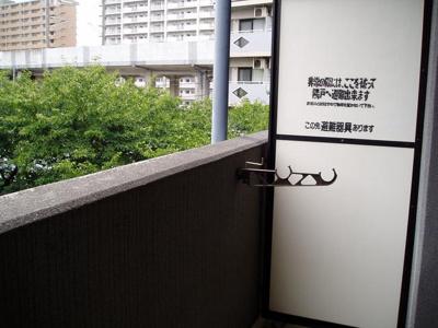 【バルコニー】パンルネックス・クリスタル博多駅南Ⅱ