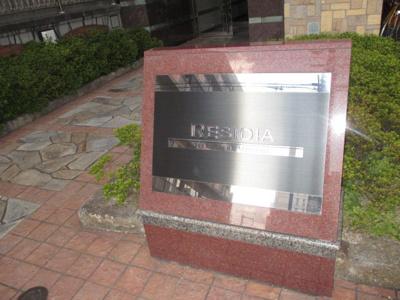 【その他共用部分】レジディア博多駅南