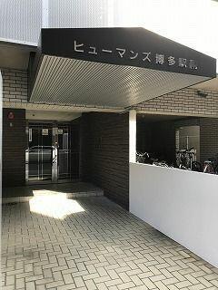 【外観パース】ヒューマンズ博多駅南