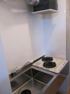 【キッチン】BlueSeaマンション