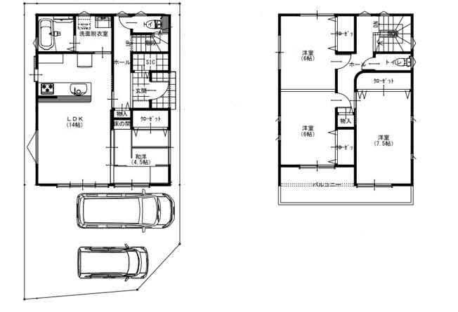 1F:14LDK・4.5和 2F:7.5洋・6洋×2室