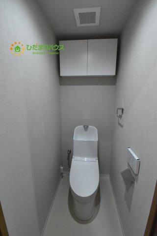 【トイレ】西区指扇 中古マンション オーベル大宮指扇