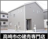 高崎市倉賀野町 9号棟の画像