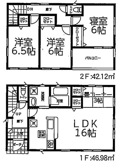 3LDK+3畳の畳コーナー!