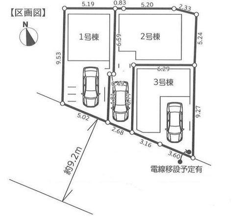 【区画図】樽町3(綱島駅) 4580万円~4780万円