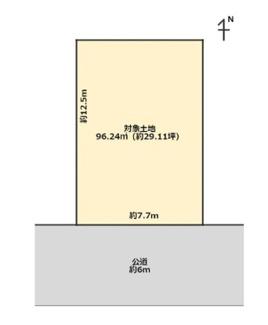 【土地図】神戸市西区王塚台1丁目