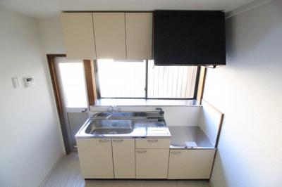 【キッチン】二葉町9丁目 貸家