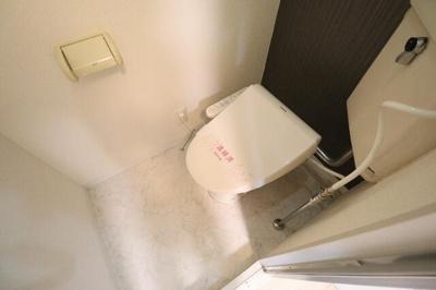 【トイレ】プレジール美野島