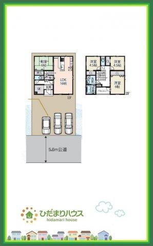 リビング横の和室は客間にも使えます。 大容量SIC付き♪
