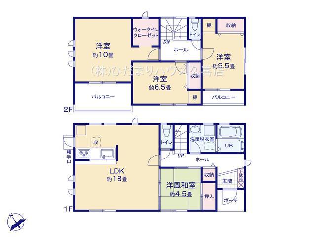 主寝室10帖で大きなベッドを置いても余裕があります♪ LDK18帖!