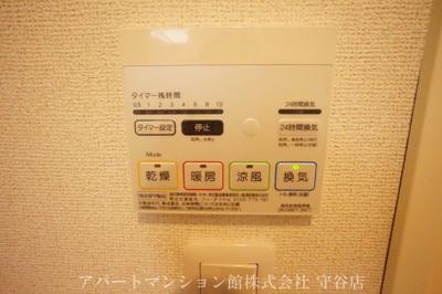 【設備】ハウス AIAI